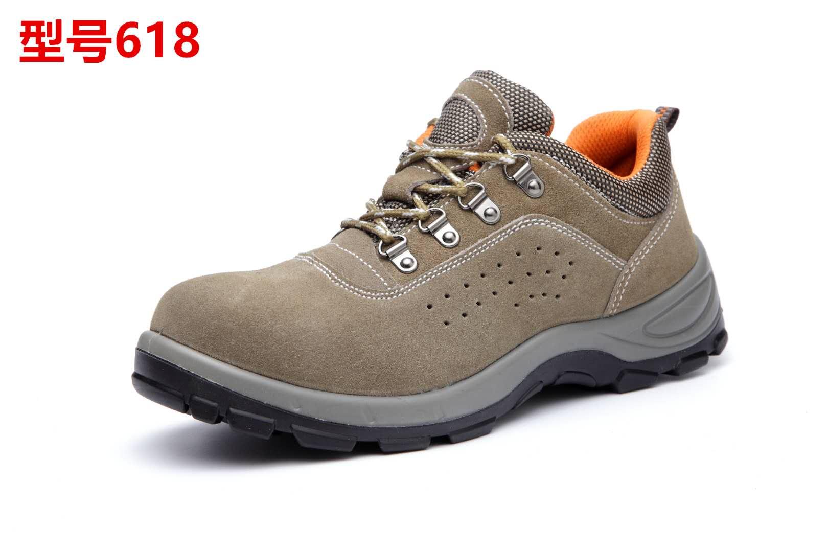 青海厂家定做三防鞋,防砸鞋,防穿刺鞋,绝缘鞋