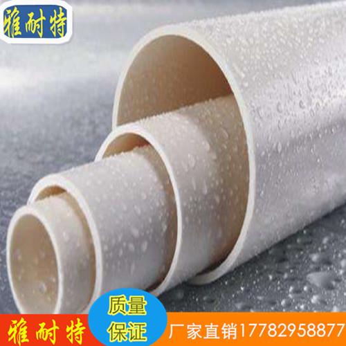 排水管道 陕西排水管规格 西安排水管道施工方案 塑料排水管 地下排水管