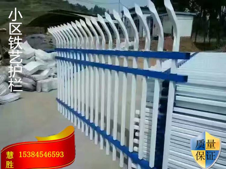 【小区围栏网】西安慧胜锌钢护栏网美观大方价格合理厂区
