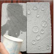 海南防水剂 有机硅防水剂 混凝土表面防腐剂 渗透型防水剂 荷叶效果防水剂