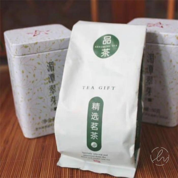 贵州产地零售价批发雀舌茶湄潭翠芽2020年春季明前采摘炒青绿茶50g