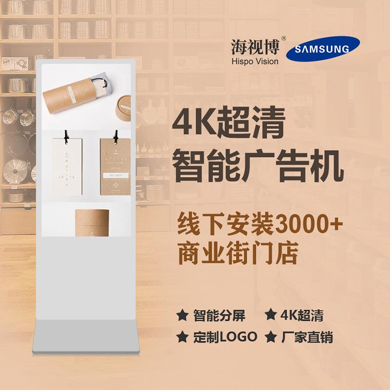 西安55寸触摸立式广告机陕西厂家,甘肃液晶广告机室外专用广告机