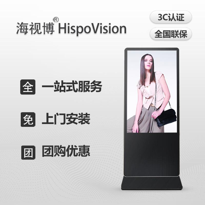 安康49寸立式液晶广告机 韩城厂家商场专用可触摸广告机现货