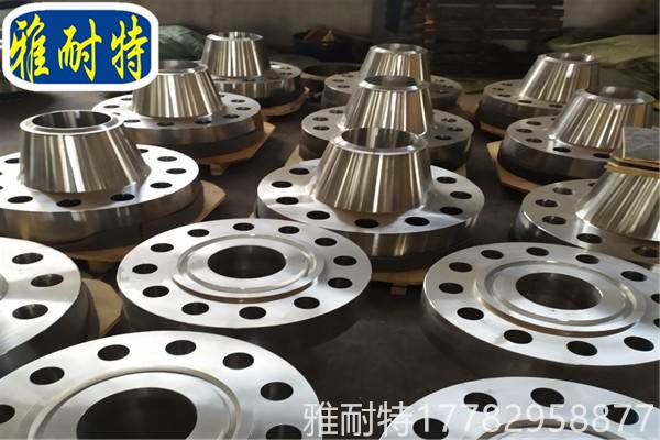 法兰对接 陕西对焊法兰焊接图 西安对焊法兰的焊接方式 对焊法兰 平焊法兰