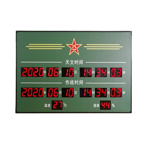 部队特殊时钟价格