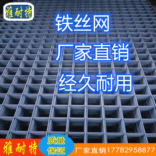 铁丝防护网 陕西热镀锌电焊网 西安镀锌电焊网生产厂家 镀锌电焊网怎么用