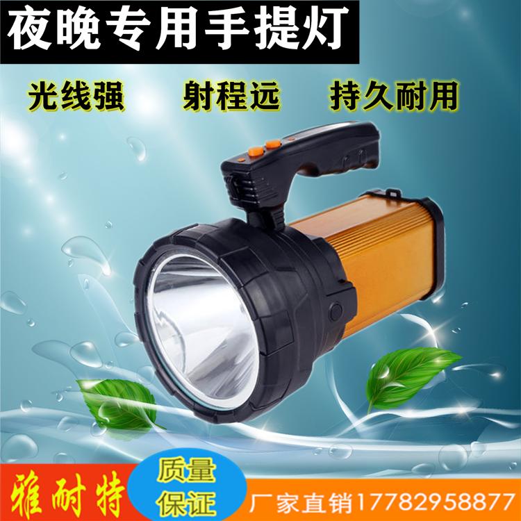 led手提灯 陕西照明灯充电手提防水灯探路灯夜晚出行必备强光灯
