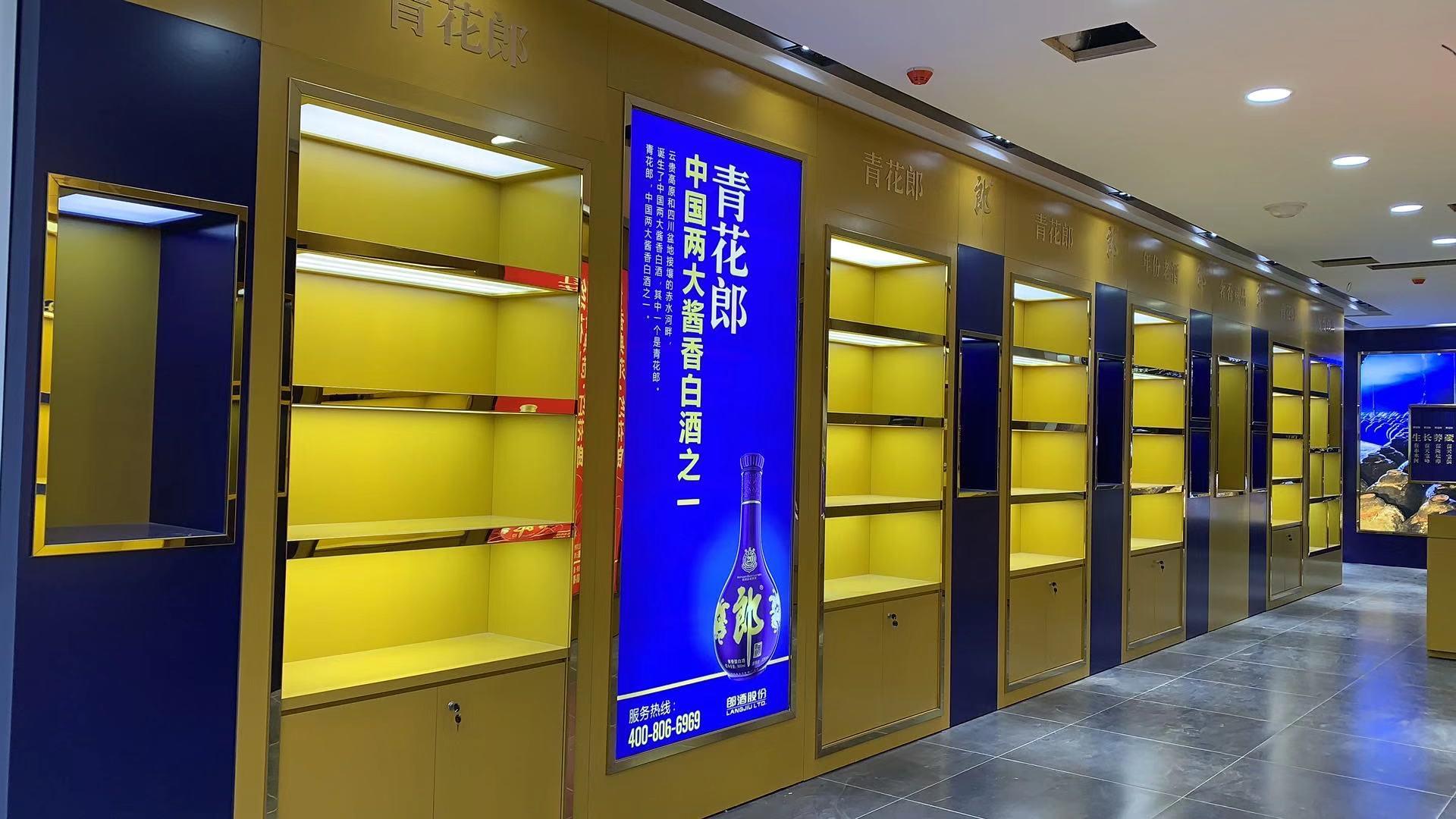 陕西烟柜酒柜厂家定制 超市烟酒展柜