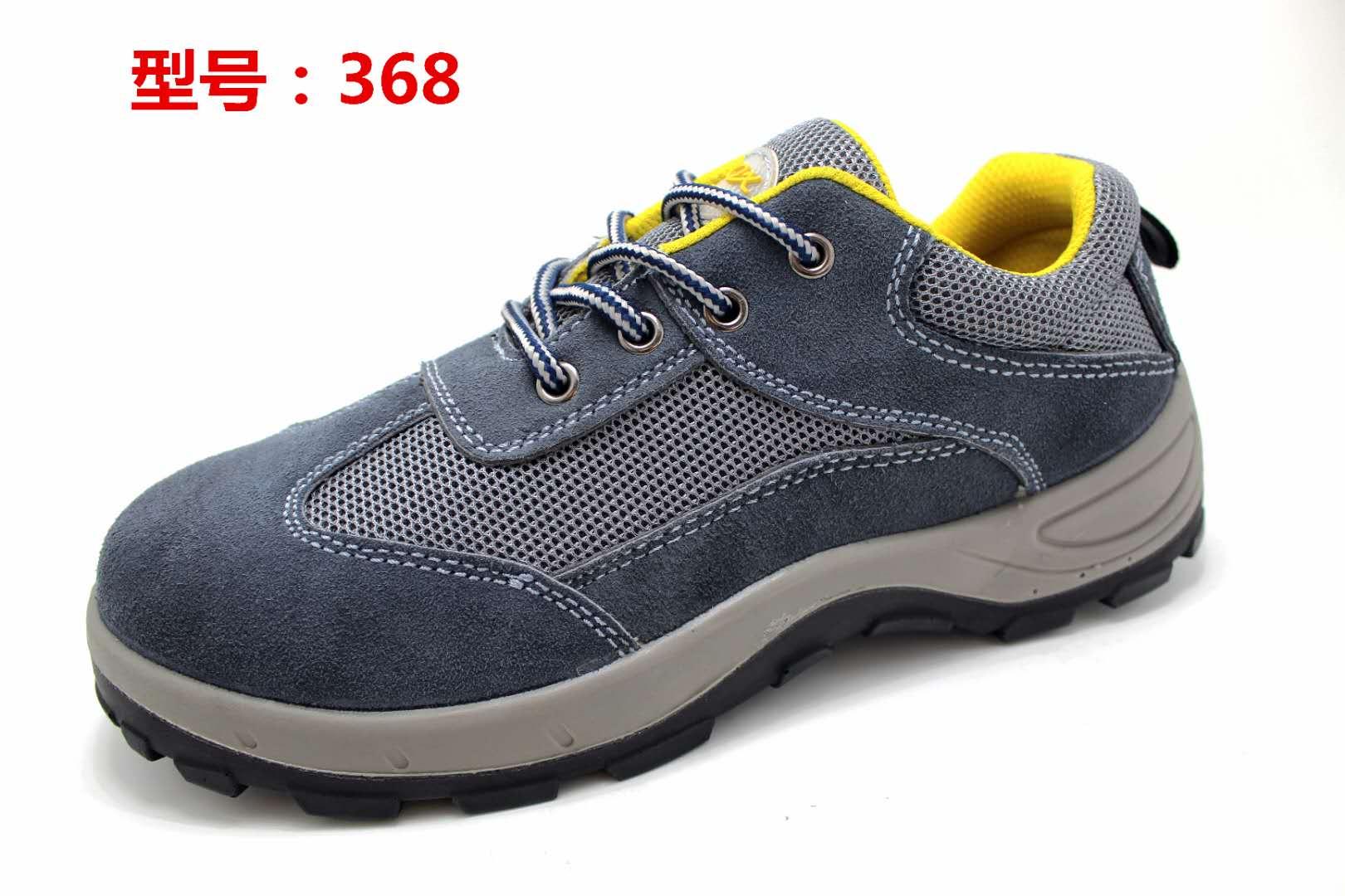银川厂家定做三防鞋,防砸鞋,防穿刺鞋,绝缘鞋