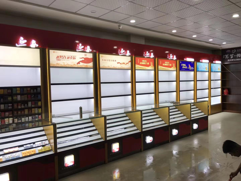 商场立式木质烟酒展柜 超市香烟展销柜
