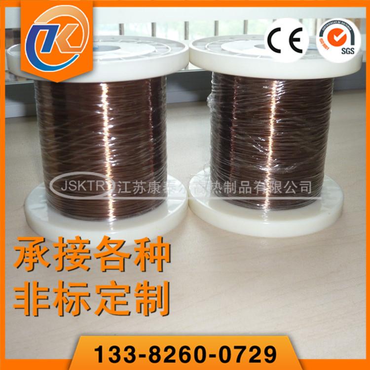 铜镍合金丝 康铜丝6J40 低温康铜电阻丝 康铜线 各种规格 可定制