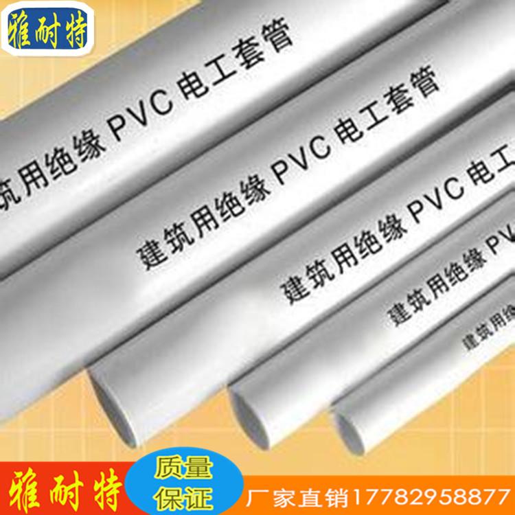 穿线管 陕西pvc穿线管 西安工程套管 pe穿线管 电缆穿线管 穿线管种类