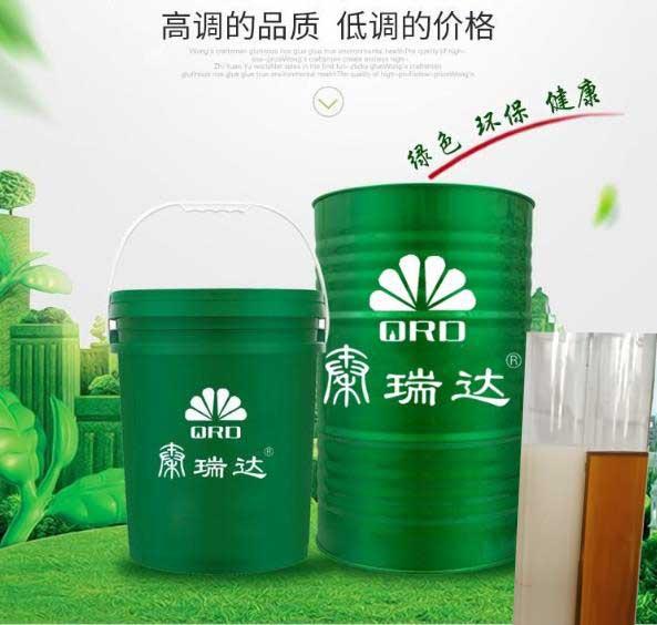 西安防锈乳化油
