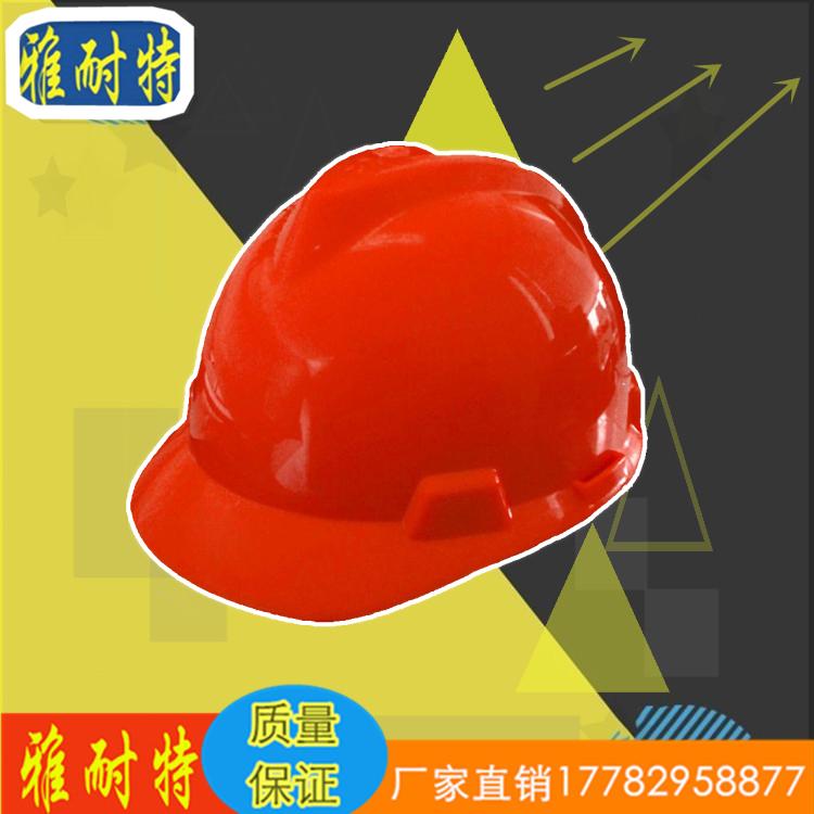 陕西工地安全帽 西安安全帽生产 安全帽价格 头盔