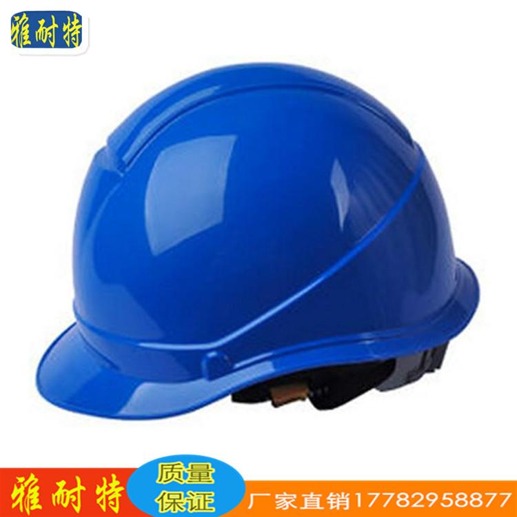 陕西安全帽工地施工头盔 西安安全帽批发厂家 安全帽批发价格