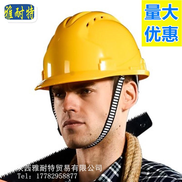 陕西安全帽厂家 安全帽国家标准 红色安全帽 安全帽识别