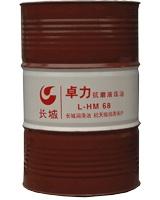 长城HM46液压油