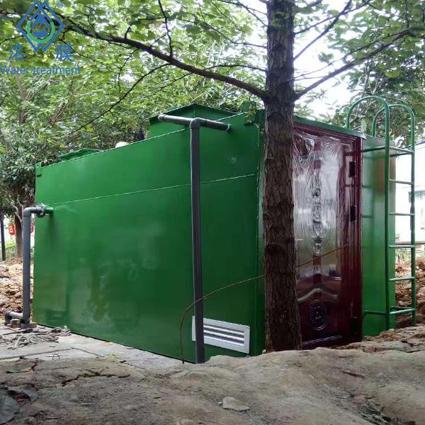 贵州食品污水处理设备 污水处理分离设备制设备 定金 请咨询客服