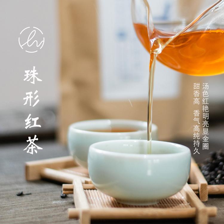 贵州伍仁堂珠形红茶2020年春季贵州有机云雾茶散装新茶100g