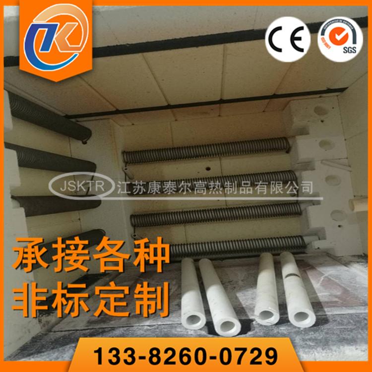 首钢高温电炉丝 工业辊道窑回转窑用高温电热丝 可耐1400℃高温