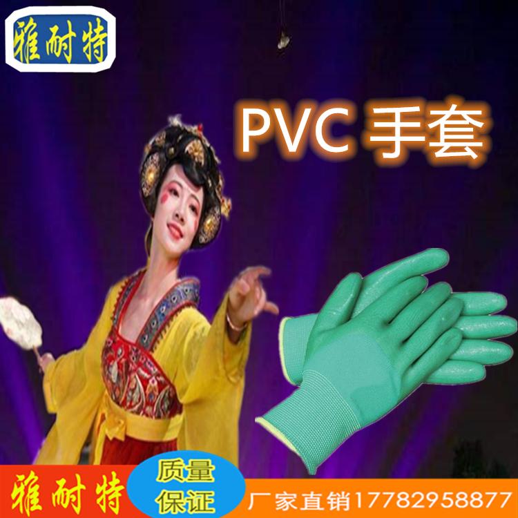 手套 陕西乳胶手套 西安白手套 pvc手套 防护手套