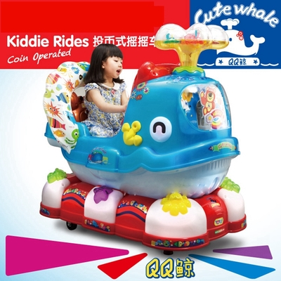 西安新款儿童超市商用QQ鲸鱼摇摇车摇摆机电动投币儿童玩具厂家直销