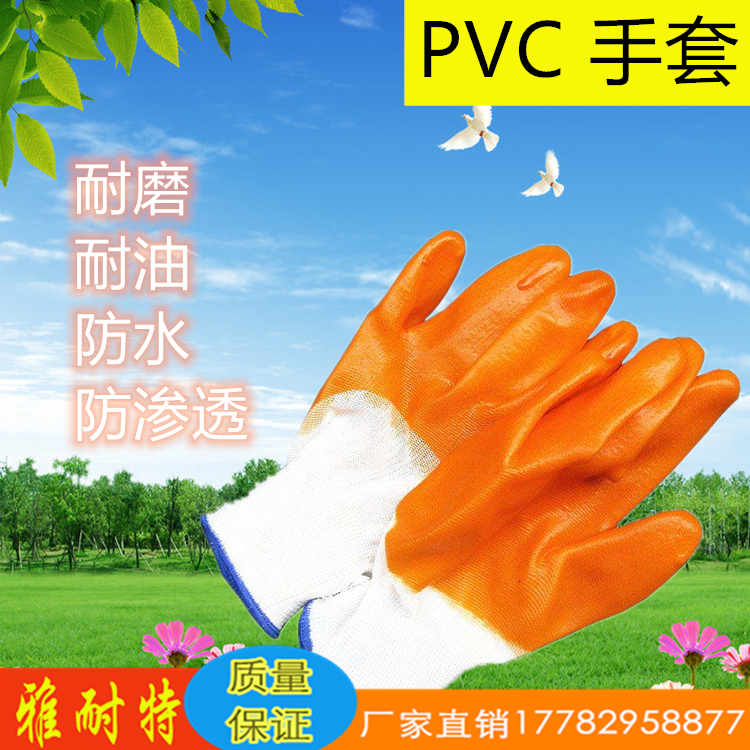 西安橡胶手套 陕西劳保手套 防静电手套 时尚手套