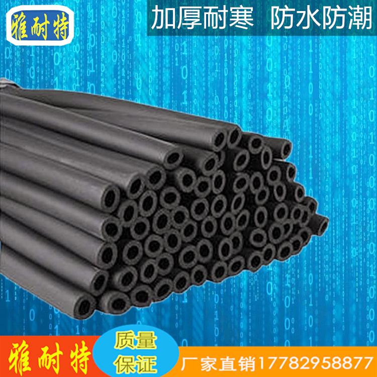 陕西西安保温管加工厂家 西安保温管价格 橡塑制品保温管壳