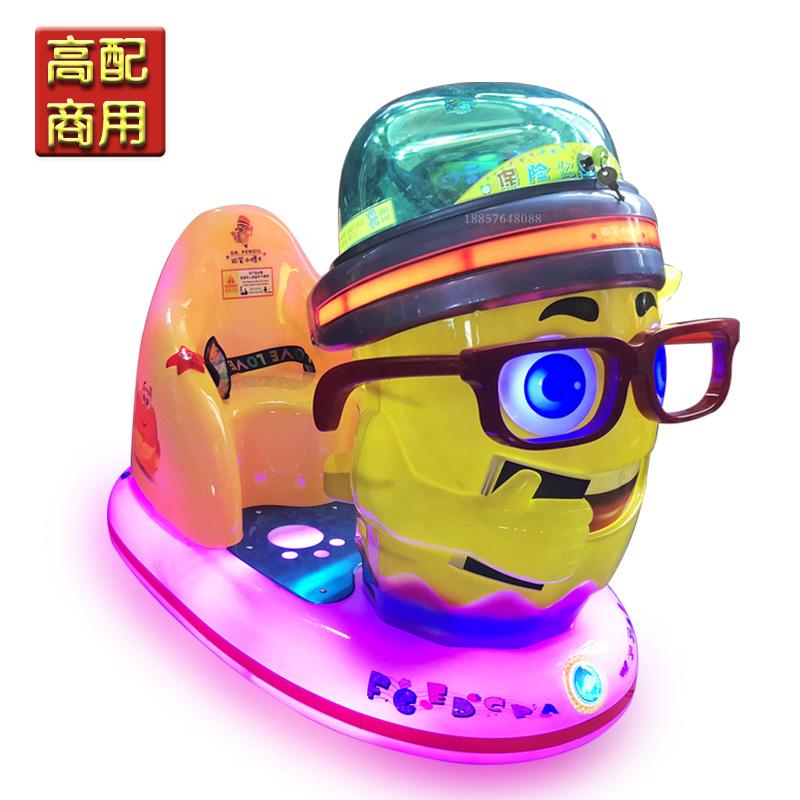 新款铅笔小博士电动摇摇车儿童投币摇摆机商用摇摆机