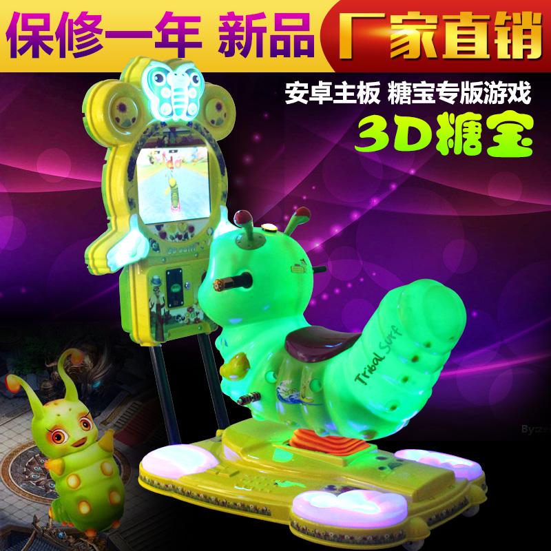 西安摇摇车带音乐看动画3D糖宝电动摇摇车 新款投币家用小孩摇摆机批发