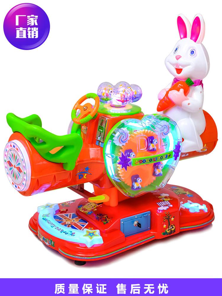 西安新款儿童超市商用双人跷跷板投币摇摇车摇摆机电动投币儿童玩具