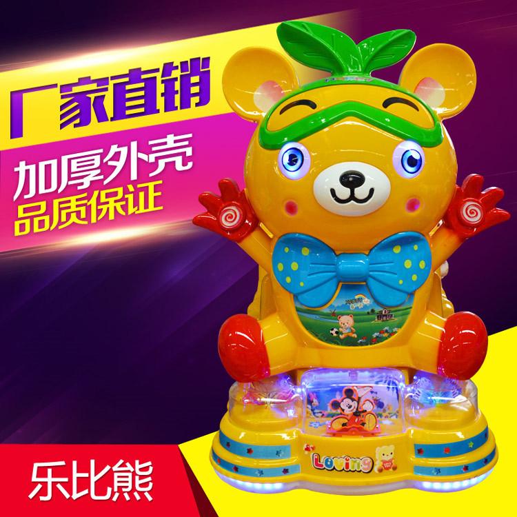 西安商用儿童带音乐乐比熊摇摆机 新款投币商用电动玩具时尚摇摇车批发
