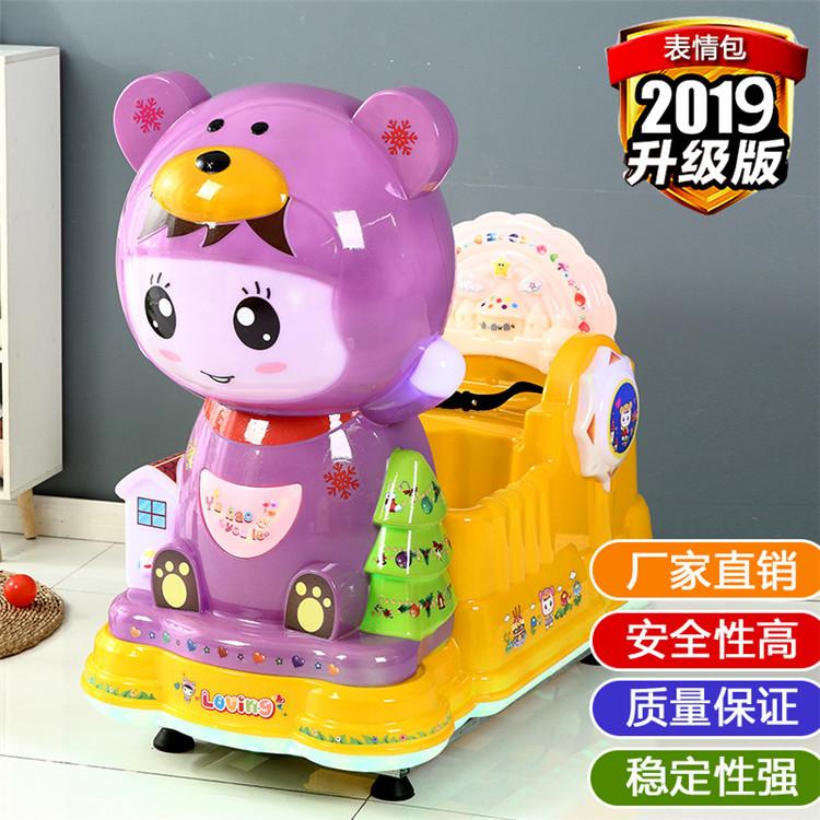 新款商用电动摇摆机带音乐儿童投币摇摇车