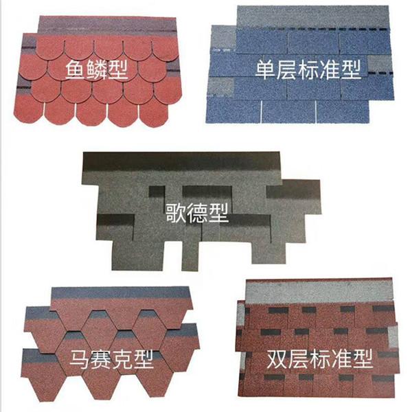 贵州厂家批发沥青瓦片屋顶自粘型青瓦片规格齐全 底价 新农村御用青瓦