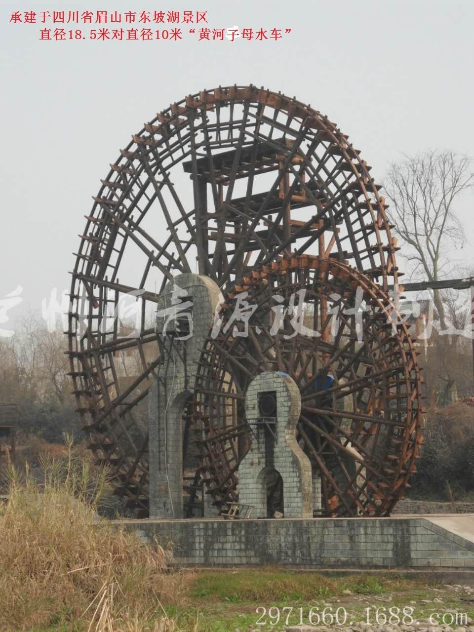 公园农家乐景观水车