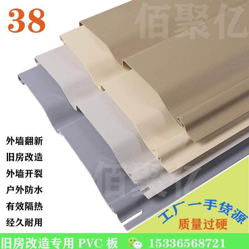 别墅PVC外墙挂板杭州生产工厂直供