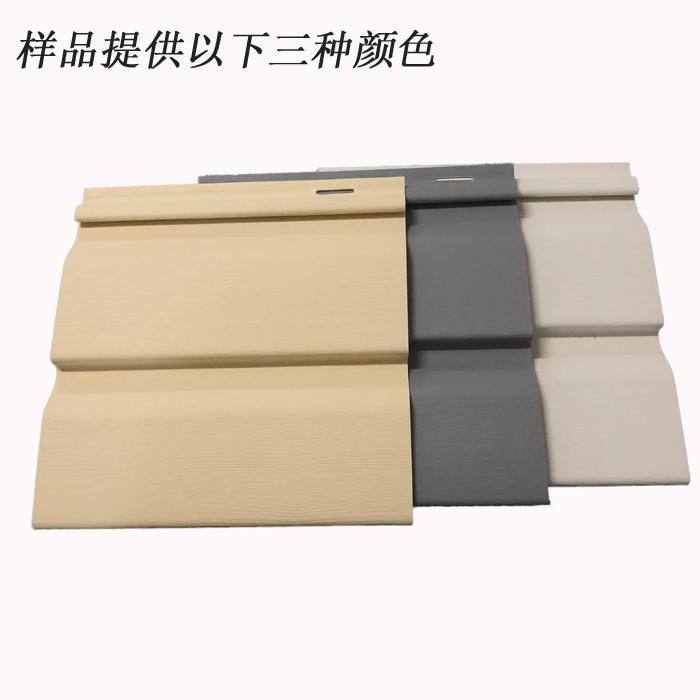 户外防水别墅PVC外墙挂板杭州生产工厂直供塑木PVC外墙挂板新型材料