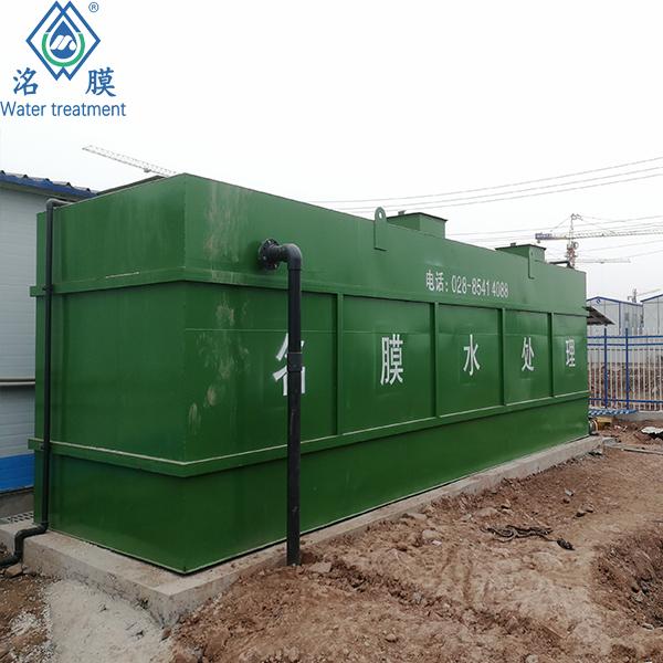 贵州厂家销售0.5吨-500吨高速公路服务区生活污水处理设备
