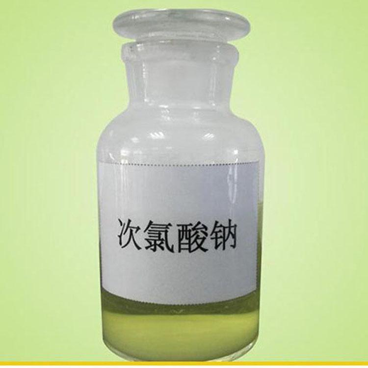 次氯酸钠 漂白杀菌消毒用次氯酸钠(价格面议)