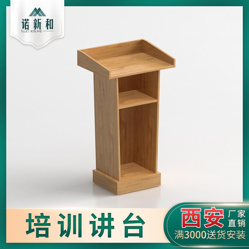 西安家具厂家定做会议培训讲台讲桌 带话筒走线孔颗粒板定做抽屉柜门