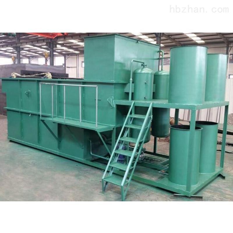 陕西  西安 宝鸡 铜川 工业废水处理设备   差异化定制  品质厂家  没有中间差价