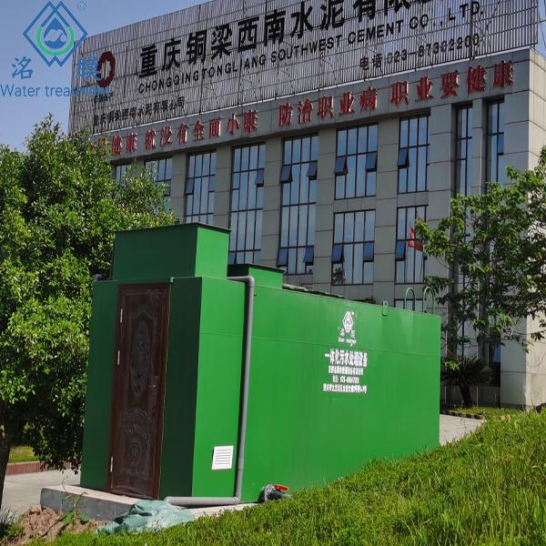 贵州污水处理设备厂家 污水处理成套设备 一站式采购