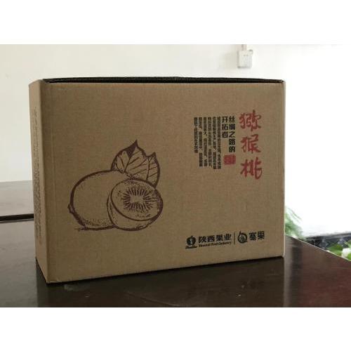 包装盒 秦岭印务包装(价格面议)