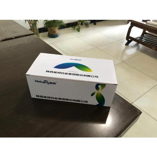陕西包装盒 包装盒定制(价格面议)
