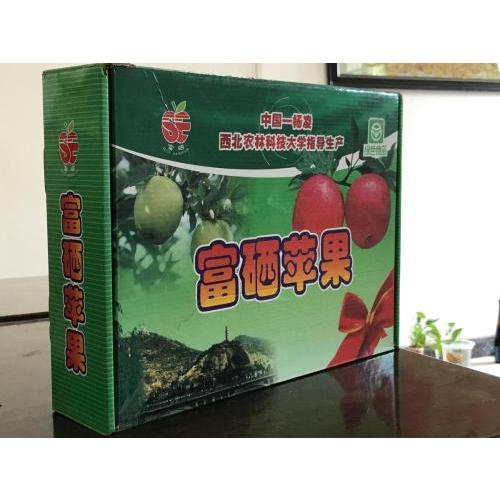 食品包装盒(价格面议)