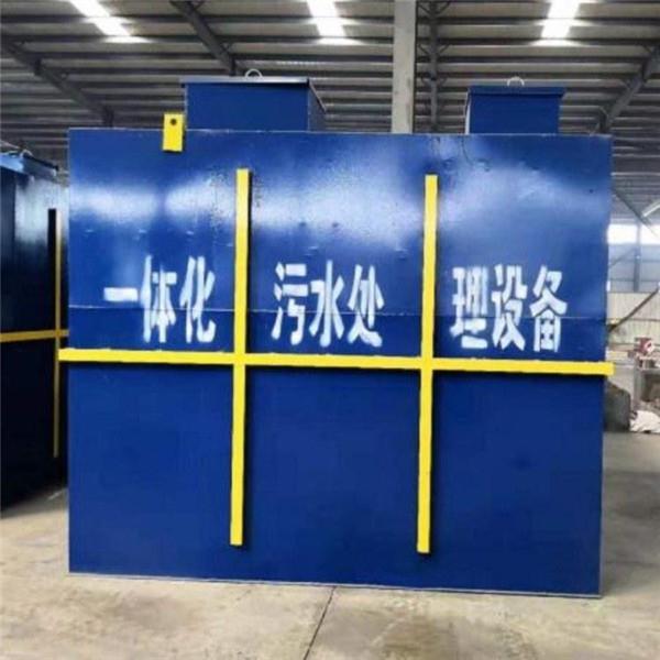 贵州厂家批发玻璃钢一体化污水处理设备
