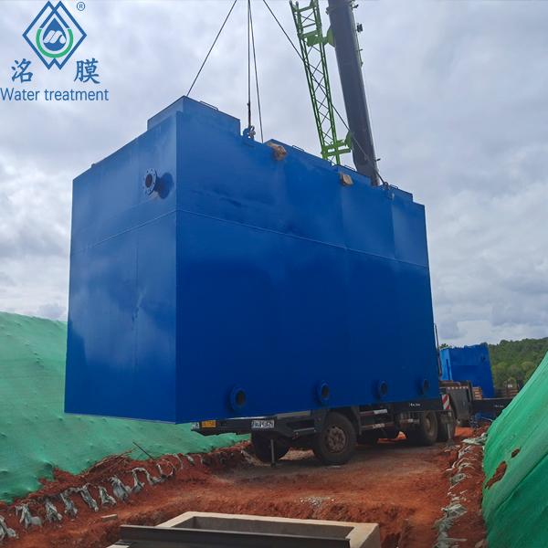 贵阳名膜污水处理设备 生活污水处理设备  贵州污水设备一站式采购厂家