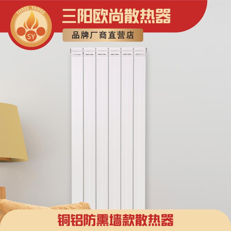 定制级铜铝复合散热器 超大散热表面积 加粗紫铜管内芯