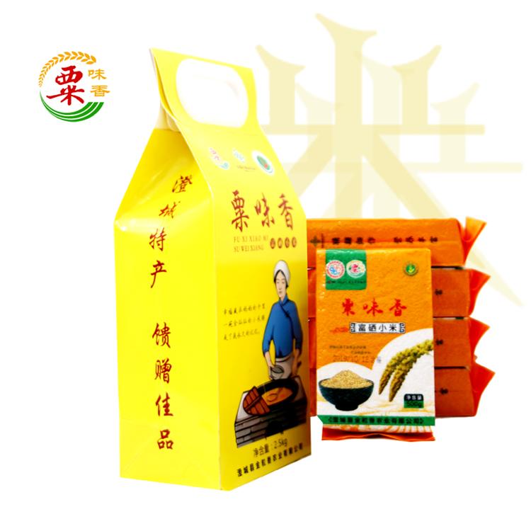 陕西特产黄小米 粟粒香小米