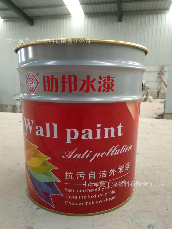 水性有机硅丙烯酸面漆